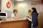 Recepce školy, která je studentům vždy k dispozici, LAL London Twickenham